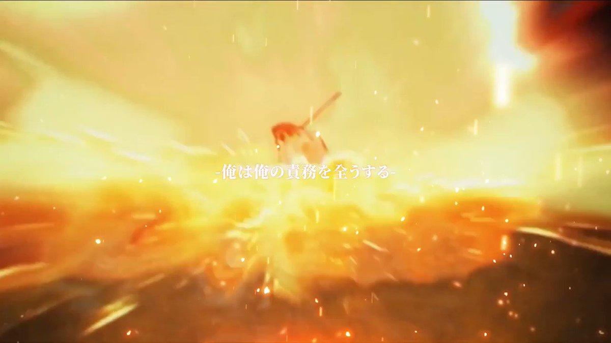 『炎』/ 歌ってみた 【7人全力合唱】ㅤShippo Family ver.  ラスサビ!!ㅤ   ──心に炎を灯して一番はサクヤくんのTwitterから見れます!!!!二番は私の前のツイート見てね!!!拡散しなさいっ!!!#歌ってみた #鬼滅の刃#少しでもいいなと思ったらRT