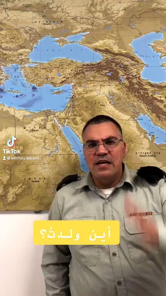 أفيخاي يغرد : أتلقى الكثير من الأسئلة مفادها: في أي دولة عربية ولدت؟ وكان السؤال الأول الذي توجهت فيه إلى المتابعي…