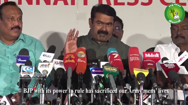 Pulwama Attack - Seeman Raised Serious Questions Two Years Ago   #SEEMANISM4UNIVERSE #Seeman_English_Version