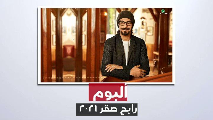 تخطى ألبوم صقر الاغنية الخليجية #رابح_صقر حاجز الــ30 مليون مشاهدة على منصة #روتانا يوتيوب 😍  #مرحبا_1_1_2021 #رابح2021  @RabehSaqer