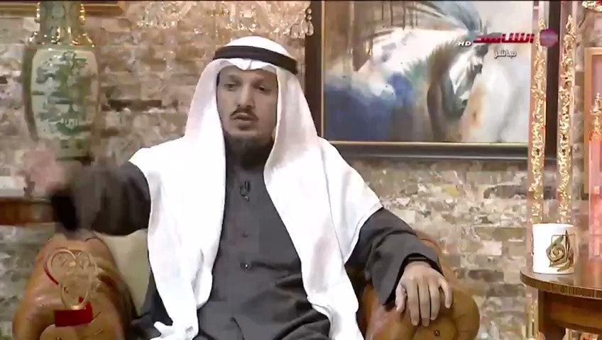 #فيديو..رأي الشيخ د.عبدالله الشريكة في قضية «البدون»..