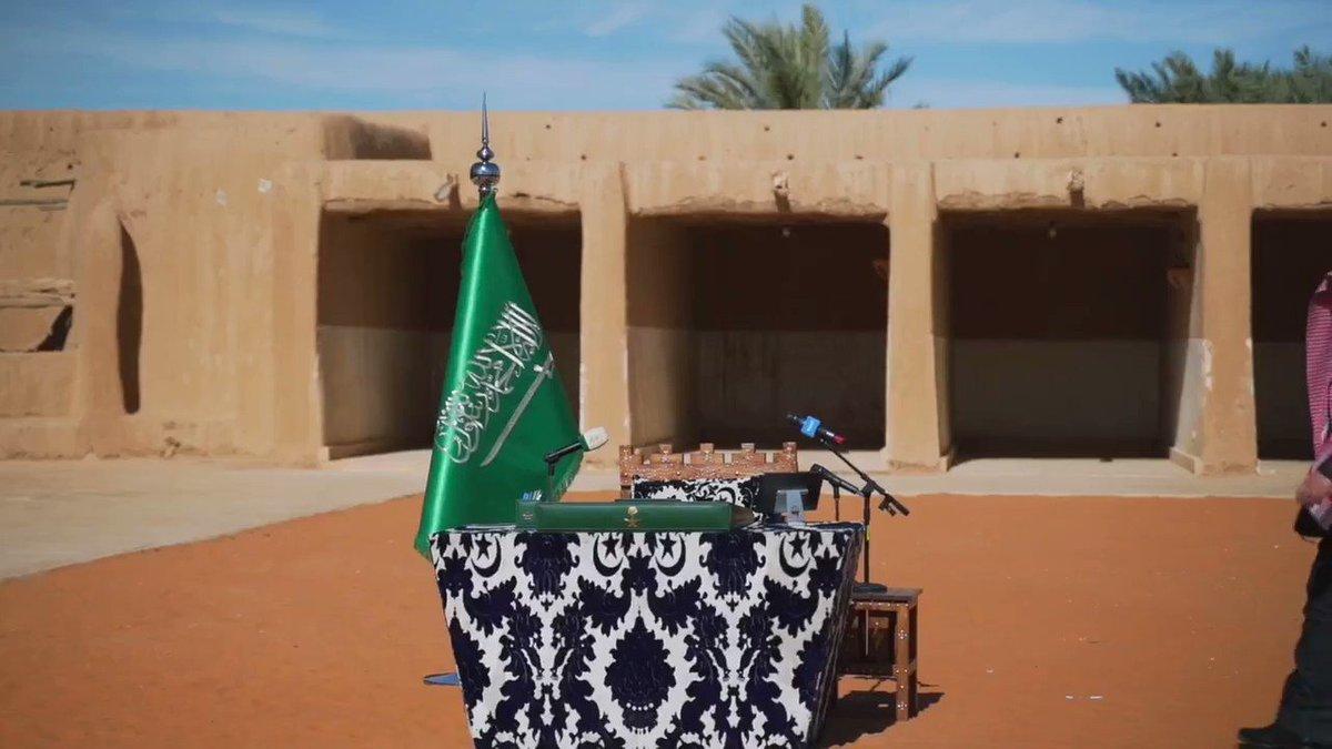 🎥|| #فيديو  ..  أمير منطقة #الحدود_الشمالية يرأس اجتماع مجلس التنمية السياحية، في قصر الملك عبدالعزيز بمركز إمارة #لينه .  #الحدود_الشمالية  #رفحاء #عرعر #طريف #العويقيلة