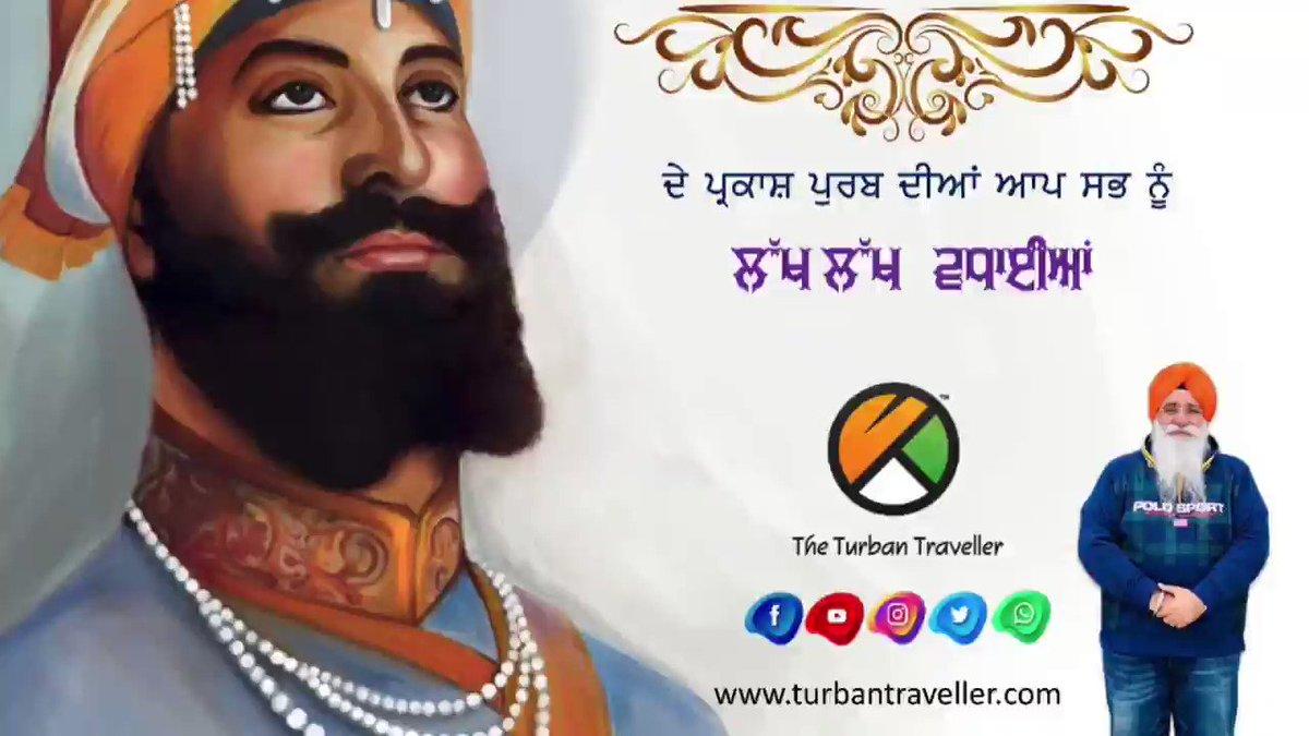 Guru Nanak De Dasvin Jot Dashmesh Pita Sahib Sri Guru Gobind Singh Ji Maharaj De Prakash Parv Diyan Lakh Lakh Vadhaiyan. Team Turban Traveller   #theturbantraveller #gurugobindsinghji #PrakashPurab #khalsa #sikh #guru #yatrasrigurutegbahadurji