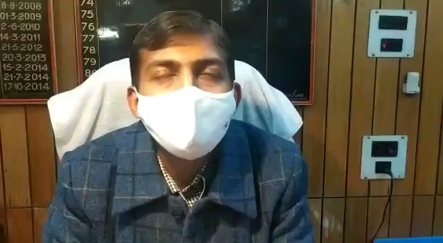 Watch* @KNSKashmir  Anantanag DC Anantanag talking to #KNS South Kashmir Bureau Chief Tasaduq Rasheed,