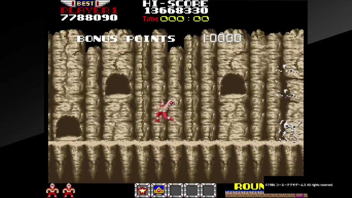 Image for the Tweet beginning: [塔狼縦撃波返し] ワンコインで500回はお世話になってます #一番お世話になったゲームの技 #アルゴスの戦士