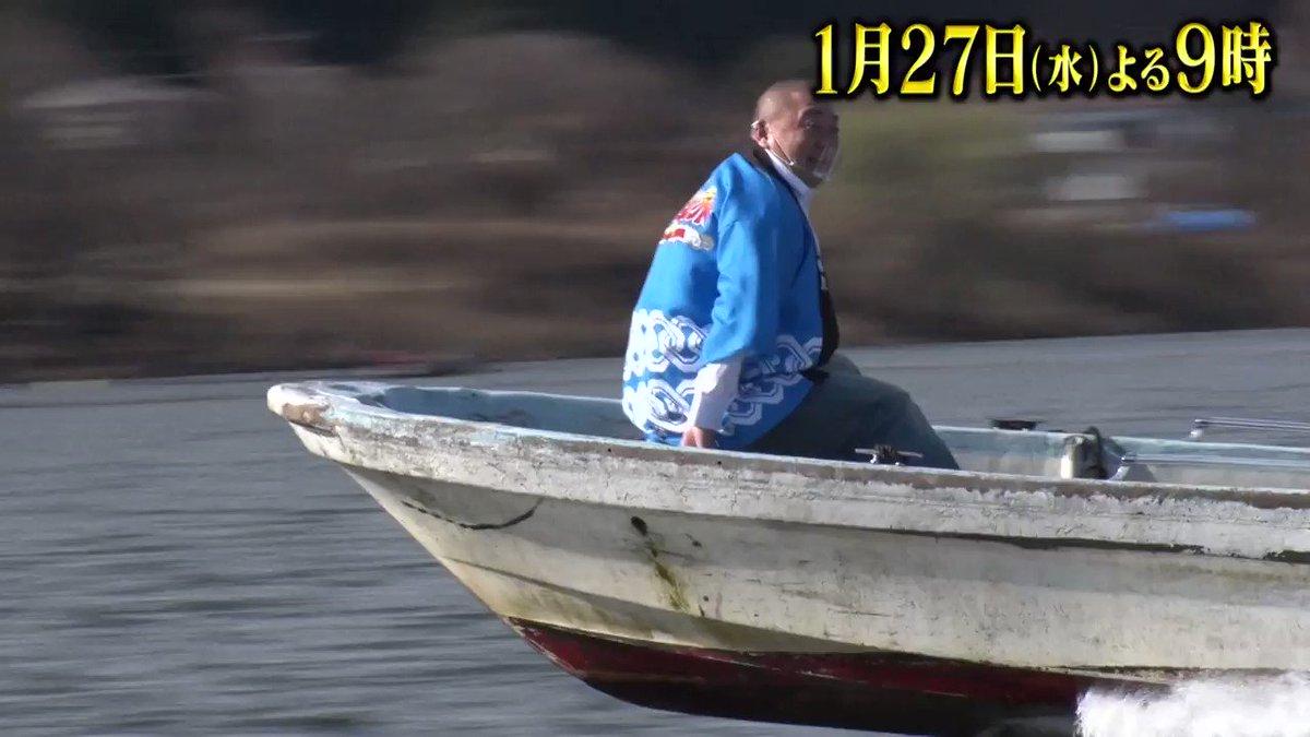 Image for the Tweet beginning: 来週27日(水)よる9時からは #よゐこ との #山梨旅 #完全版