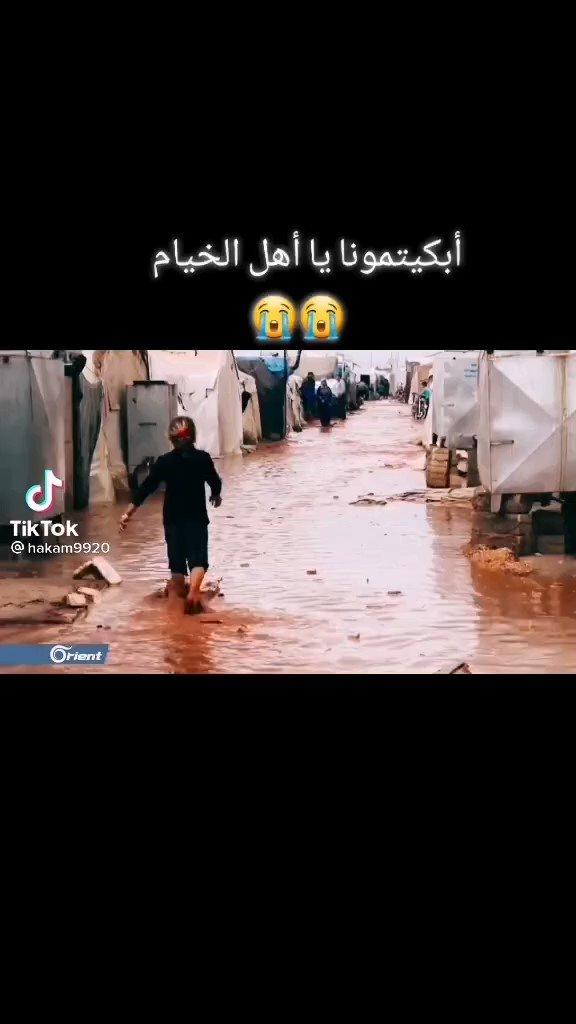 اللهم كن عوناً للأشقاء في الشمال السوري #سوريا #الأردن