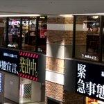 福岡市天神にある西鉄福岡駅のコンコースの様子がまるであのアニメみたい!