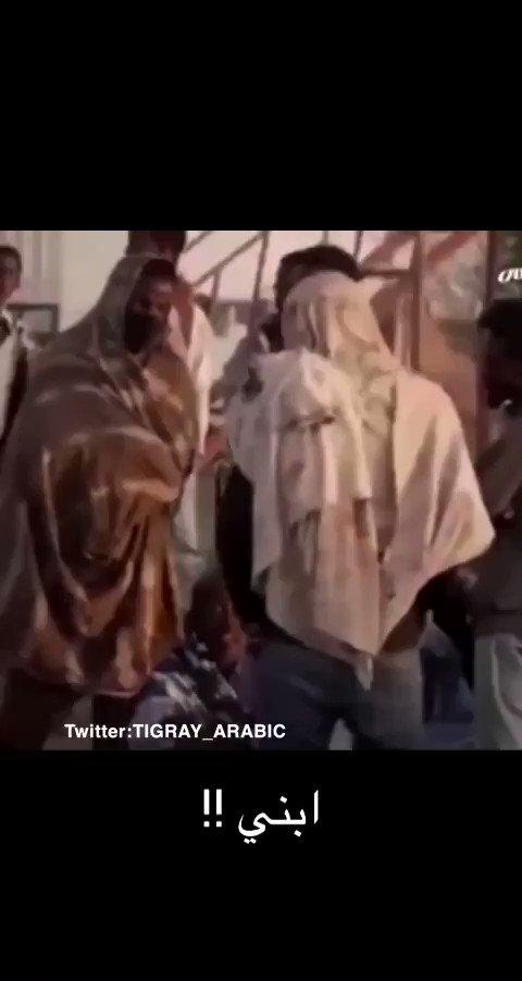 تم اخباره هذه الام التي قد هربت عند اندلاع الحرب الى #السودان وتركت خلفها كل شي هرباً من الموت . بأن ابنها قد قتل في #تيغراي 💔😭 #اثيوبيا #السودان #ارتريا #مصر #سد_النهضة  #Ethiopia #Eritrea #Amhara #Oromo #sudan #Egypte #OLF #TPLF #usa @un #TigrayGenocide