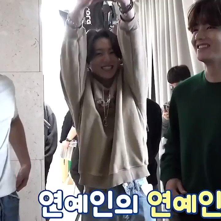 jungkook's tiny waist..