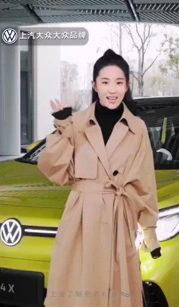 SAIC Volkswagen released a video with its ID. 4X ambassador Yifei Liu or Liu Yifei.   #LiuYifei #YifeiLiu #CrystalLiu #Mulan #Volkswagen