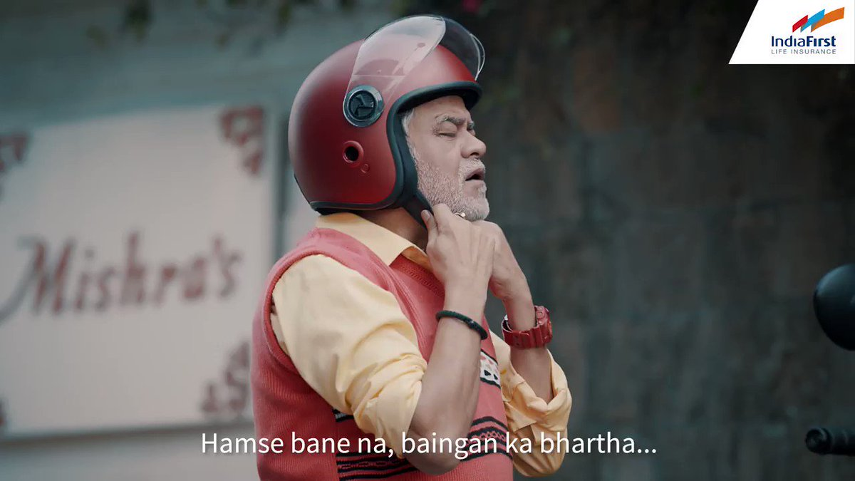 IndiaFirst Life ke saath karo apne tomorrow ko secured without any unwanted thrill. Harr stress ko bolo #BhonduJustChill Ft. @imsanjaimishra, know more:  #IndiaFirstLifeAndChill #YehTohCertainHai #SanjayMishra #JustChill #TermInsurance #InsurancePolicy