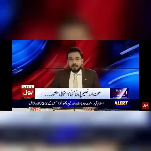 Thank you @arbab_jahangir for highlighting this issue. #RestoreMBBSseats #CountryWideProtestsCall #OnlineExamOrWeProtest