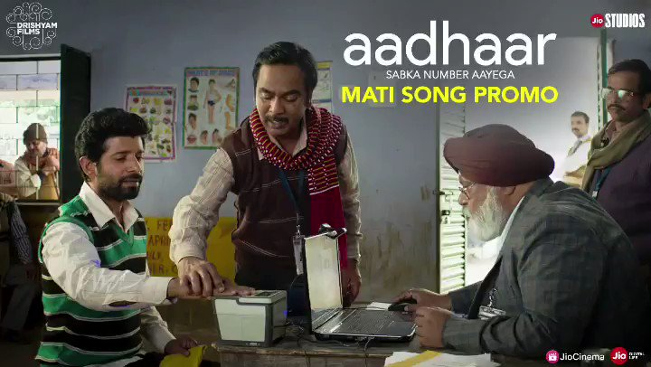 Bharat ke anek rangon ki ek jhalak  'Mati' song from Aadhaar coming soon! Stay tuned. Jio Studios & @drishyamfilms present #Aadhaar a film by award-winning director @SumanGhosh1530 Releasing on Feb 5th, 2021 in cinemas across India.  Sabka Number Aayega!! @vineetkumar_s