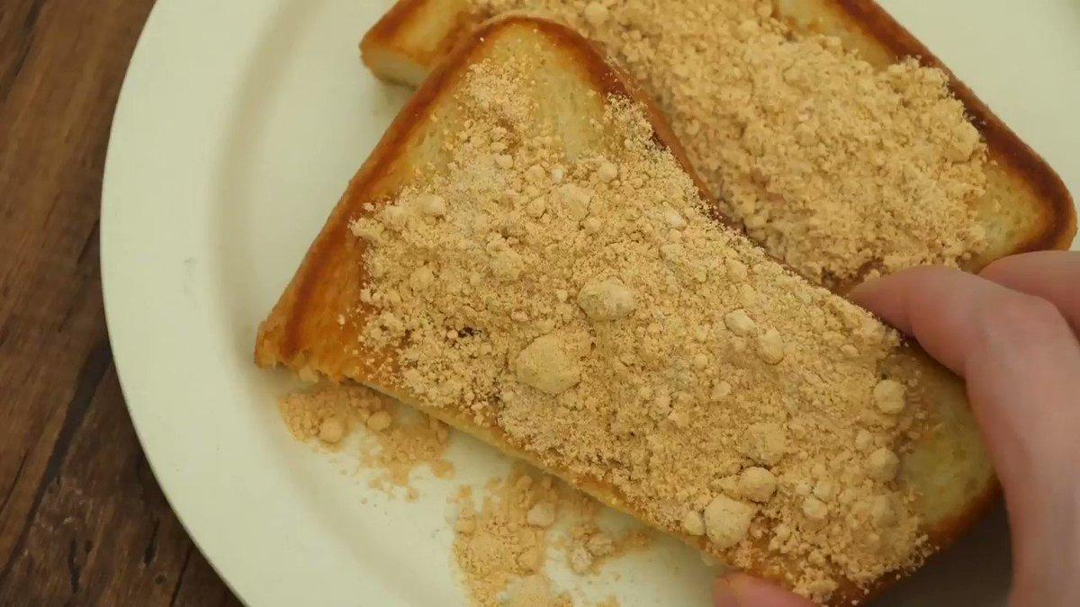 乾燥してパサパサになった食パンを美味しく復活させるレシピ。軽量いらずで簡単です。【揚げずにきなこ揚げパン】きな粉→ココアや粉チーズでも!乾燥してパサついた食パンがサックサクになって美味しいです。レシピこちらです▼
