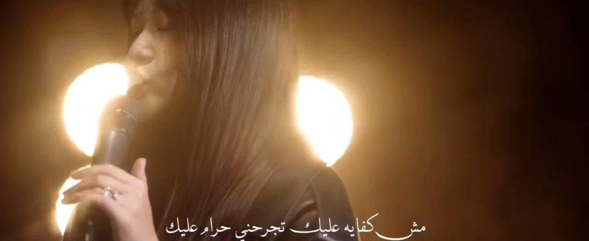 Replying to @NourHamdy__: فتاة صينية تغني اغنية #انت_اية للنجمة #نانسي_عجرم 🎤❤️ @NancyAjram
