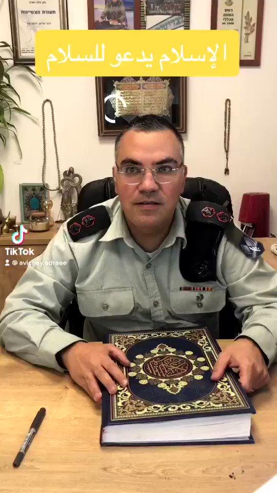أفيخاي يغرد : الا يدعو #الإسلام للسلام؟ إذًا لماذا ينتقده بعض المؤمنين ويرفضه؟ الإجابة لديكم #شاركونا  #جمعة_مبارك…