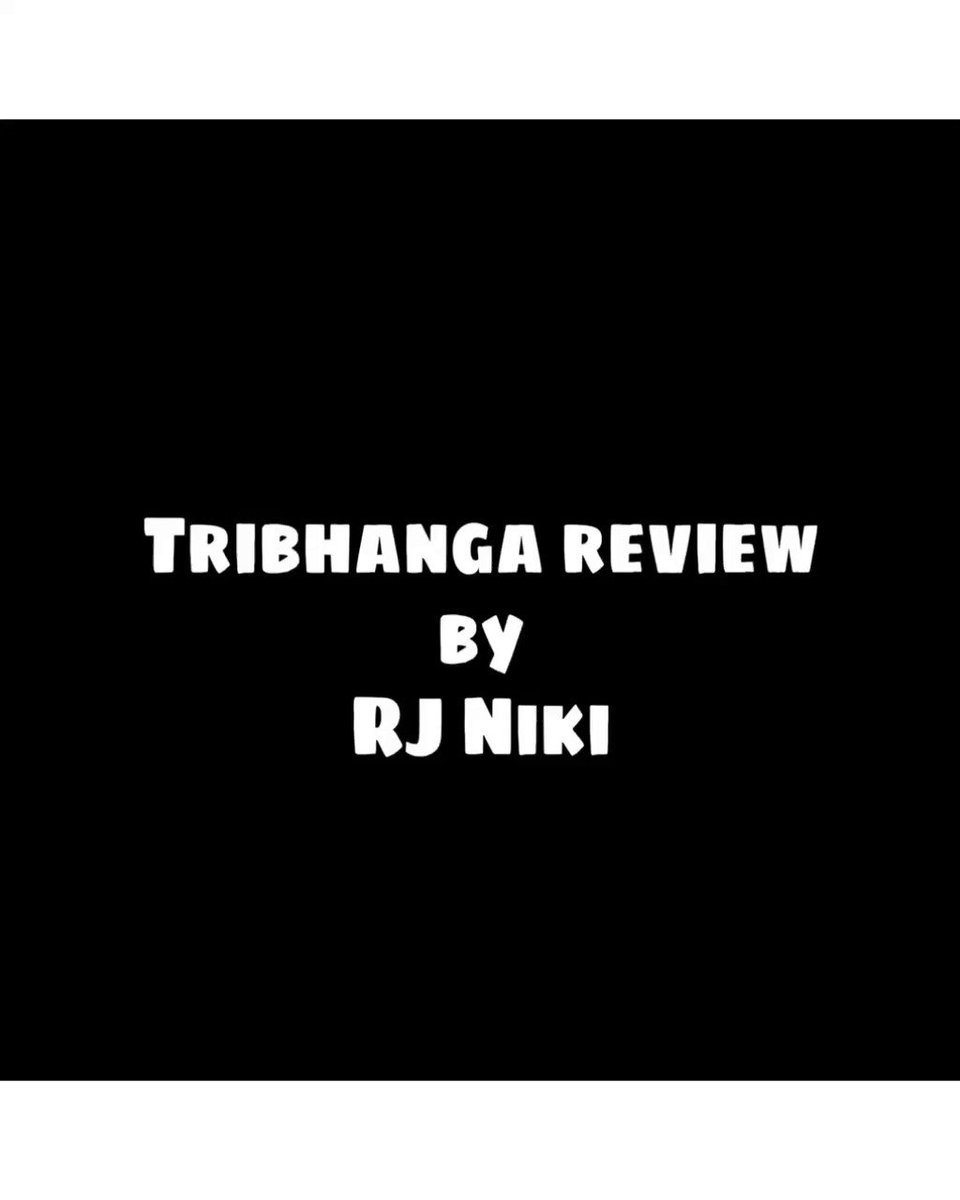 Watch this out to know is weekend #Tribhanga dekhni chaiye ya nahi!! @rjniki_   #TribhangaMovie #Netflix #netflixandchill #netflixindia #kajol #mithilapalkar #MovieReview #RadioMisty #MistyRJs #RJNiki #northeast #RadioMistySiliguri #siliguri #sikkim #GungunateRaho