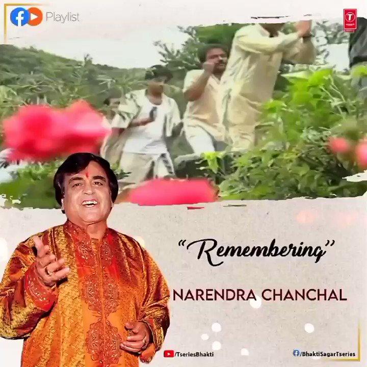 Remembering #NarendraChanchal.🙏 #RIP
