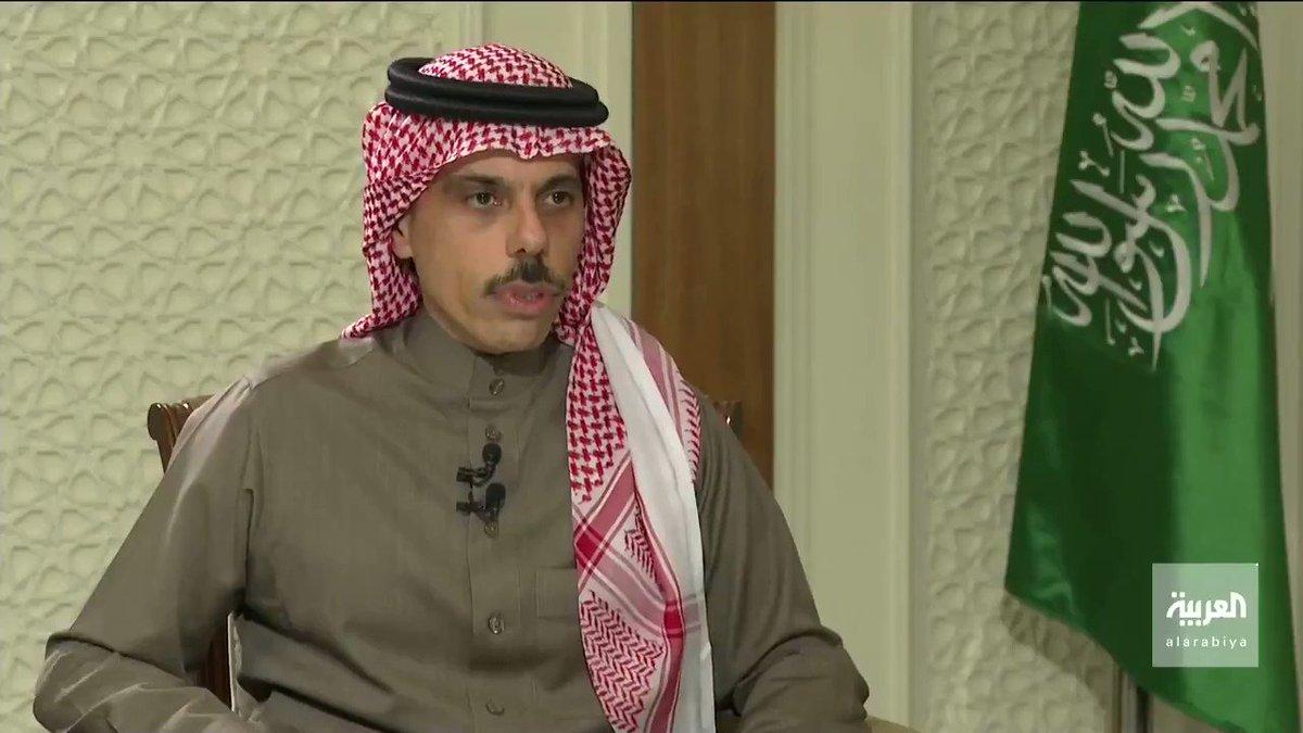 الأمير #فيصل_بن_فرحان وزير الخارجية:  السلام بين #السعودية و #إسرائيل مرهون باقامة دولة فلسطينية عاصمتها القدس الشرقية .