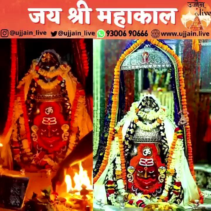 Jan 23: Bhasma Aarti darshan of Shree #Mahakaleshwar #Ujjain #shiv #shiva #bholenath #mahadev #jaimahakal #om #omnamahshivay #harharmahadev #mahakal #goodmorning #Incredibleindia   Subscribe to Telegram channel …   @SanatanTemple @BharatTemples_