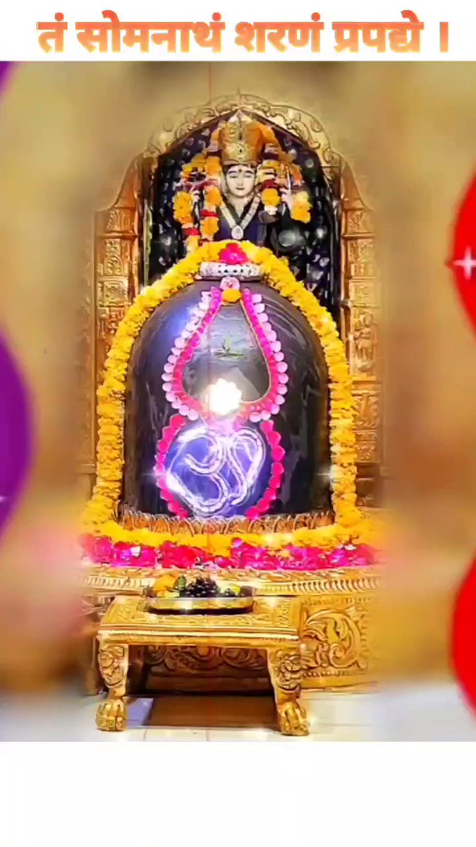 Replying to @Somnath_Temple:
