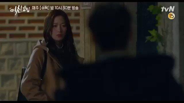불쌍한 주경 😢  #연준이에게_물어봐  #TrueBeauty  #SUHO #Jukyung  #soejun #tvN #dramakorea #차은