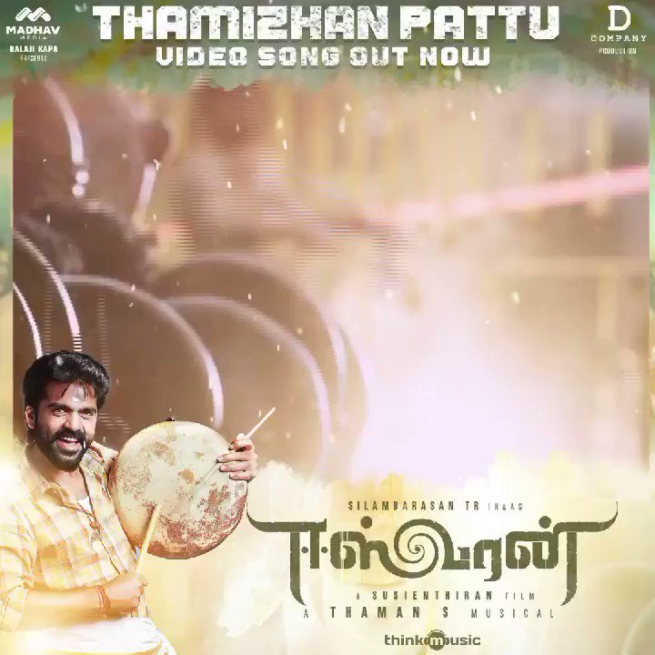 Have you watched #ThamizhanPattu 💥 video song yet? 🔛   #Eeswaran   A @MusicThaman musical 🎵  @SilambarasanTR_ #Suseinthiran @madhavmedia @DCompanyOffl @offBharathiraja @AgerwalNidhhi @Nanditasweta #Ananthu #Deepak @YugabhaarathiYb