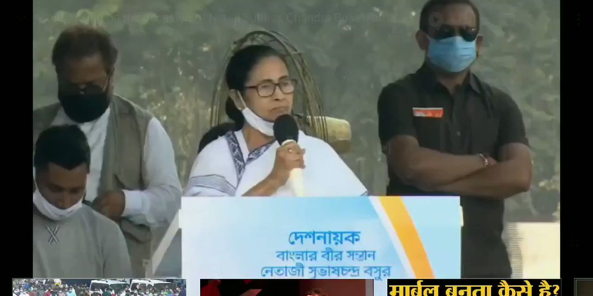 """Tagore, Netaji, Vivekananda, Ramkrishna is our Illusion, emotion, promotion, creation, everything - vision, action, reaction,"" says Bengal CM Mamata Banerjee at #Netaji125 .   Listen In."