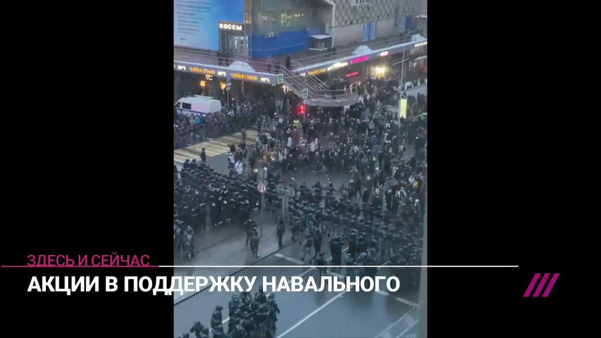 Хороводы в центре Москвы