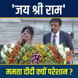 """What a shame ...Now """"Jai Shri Ram"""" offends  #MamataBanerjee   She left the stage after hearing """"Jai Shree Ram"""" slogan from the crowd  #MamtaBanerjeeKoJaiShriRam  #NetajiSubhasChandraBose #mamta #BJP4Bengal"""