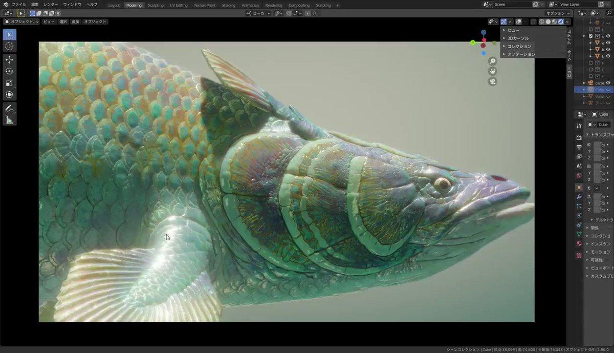 Image for the Tweet beginning: 古魚のシーン動画撮影してみました🎥 BlenderのEeveeです。 前回よりラフネス、メタルネスを調整して少しウエットにしてみました。勉強すると調子するところが見つかりますね😅 #zbrush #blender #b3d #Photoshop