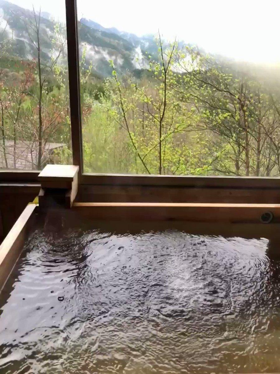 Taking an onsen bath after lunch.  #LivePhoto #Memories