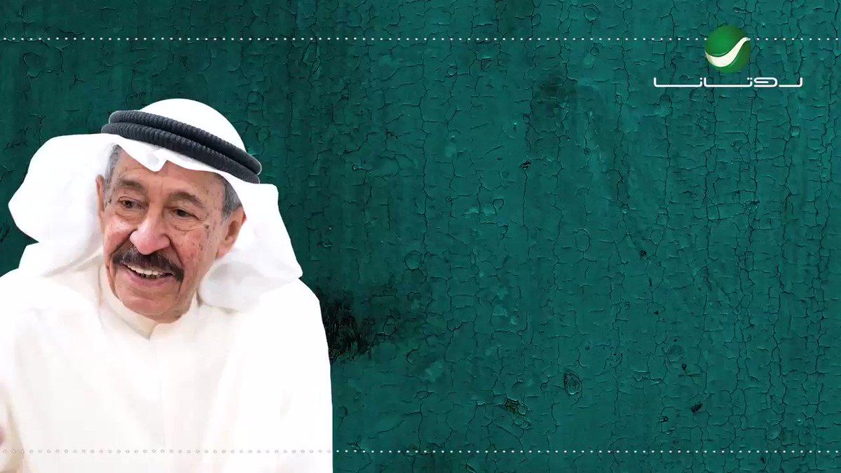 الفنان الكبير #عبدالكريم_عبدالقادر في أغنية جديدة من ألحان وتوزيع #سايد كلمات خالد البذال توزيع موسيقي عبدالله بن ياقوت #لا_تروح قريباً   @albathaal @DeezerMENA