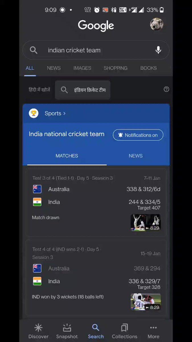 @Google celebrating #IndianCricketTeam win in the #Australia .