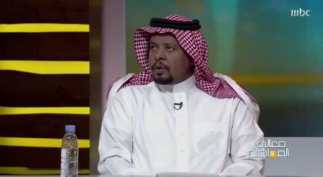 الأستاذ / عبدالعزيز البارقي مؤسس فريق جمعية ساعد للبحث والإنقاذ ورئيس مجلس الإدارة يروي أصعب موقف ممكن يمر أثناء عملية الإنقاذ .  #معالي_المواطن  #MBC1     ( المركز الإعلامي )   @saeid__911  @asd33as33