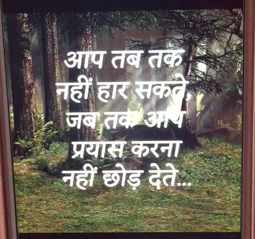 Jai Dhari Maa 🙏 Narrated and contributed by @SainaBharucha also for @DemonstrativeLE