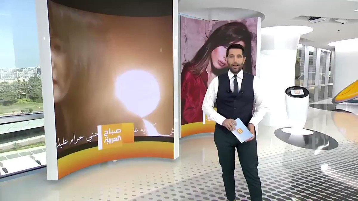 """شابة صينية تغني """"إنت إيه"""" لنانسي عجرم والفيديو يلقى رواجا على مواقع التواصل الاجتماعي #صباح_العربية #نانسي_عجرم @NancyAjram"""