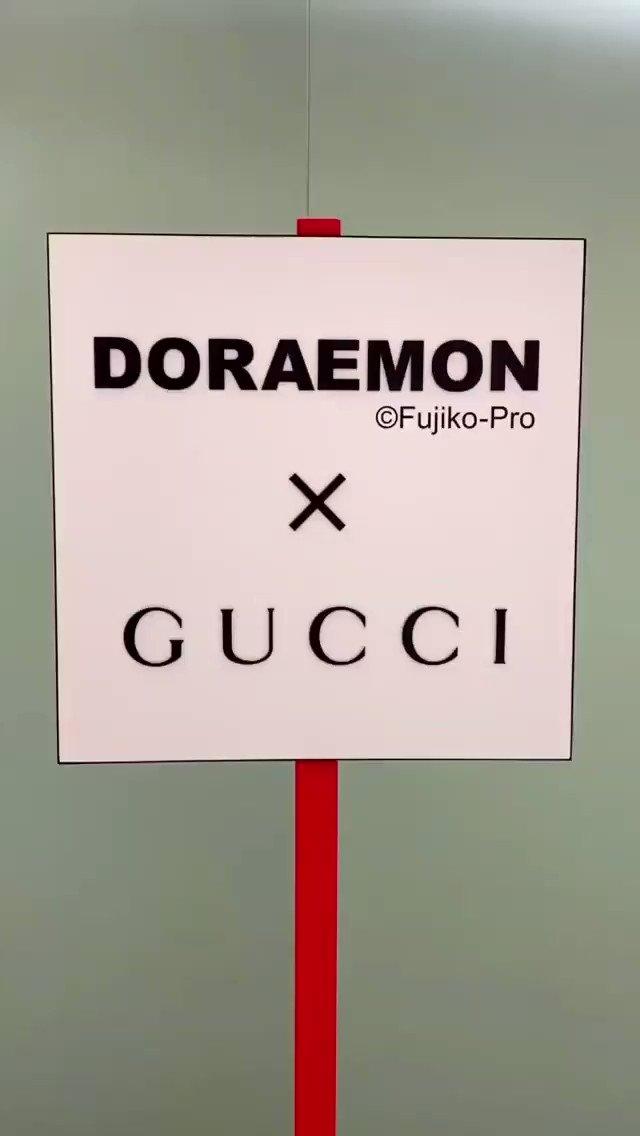 Replying to @FfahSang: น่ารักจังเลย 💙🤎  #GulfKanawut #DoraemonxGucci