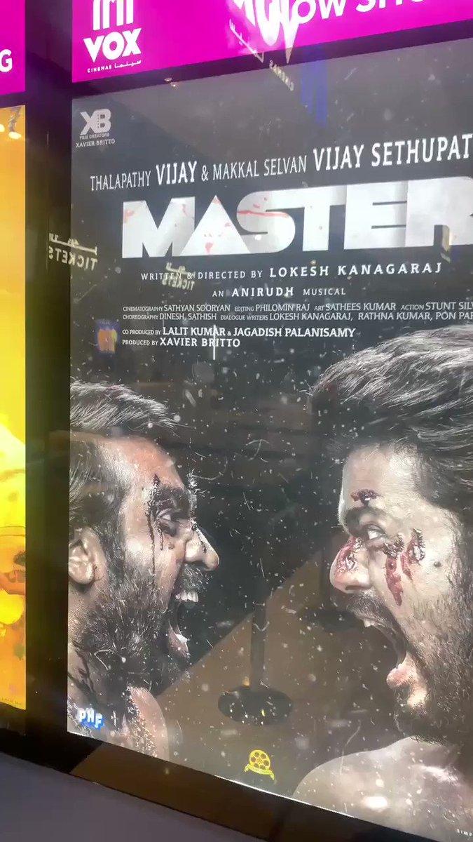 Master Movie With Our Thala❤️ #GULFBULLS #GOODBROTHERS #gulfbullsfamily #dubai #dubailife #dubaitamilpasanga #gulfbullsteam  #pongal #vijay #vijaysethupathi #Master #வளைகுடாகாளைகள் #தமிழன் #சோழன் #Thala #Thalafan