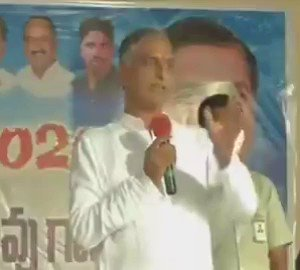 All #Churches in #Telangana with tax payers money says minister #HarishRao. #UANow #TRS #KCR #KTR