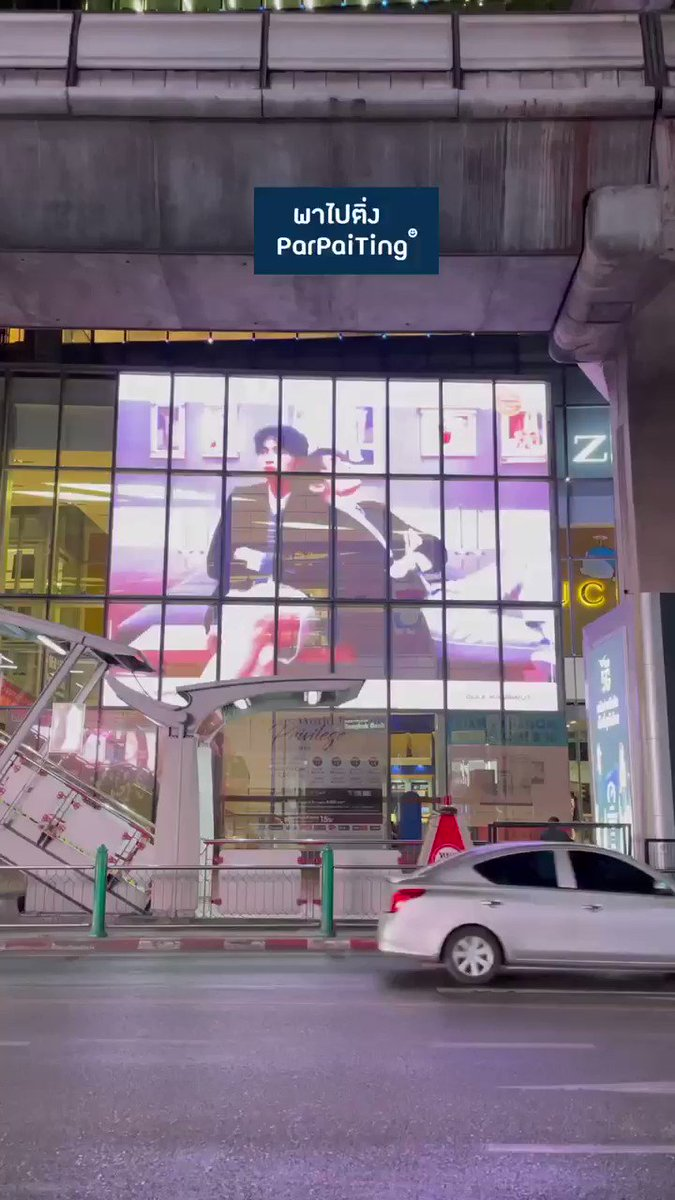 #พาไปติ่ง พาไปเก็บโปรเจ็คอีกหนึ่งที่ ที่ห้างพารากอน #หวานใจมิวกลัฟ  #2YearswithMewGulf   @MewGulf_ChinaFC  @MSuppasit @gulfkanawut
