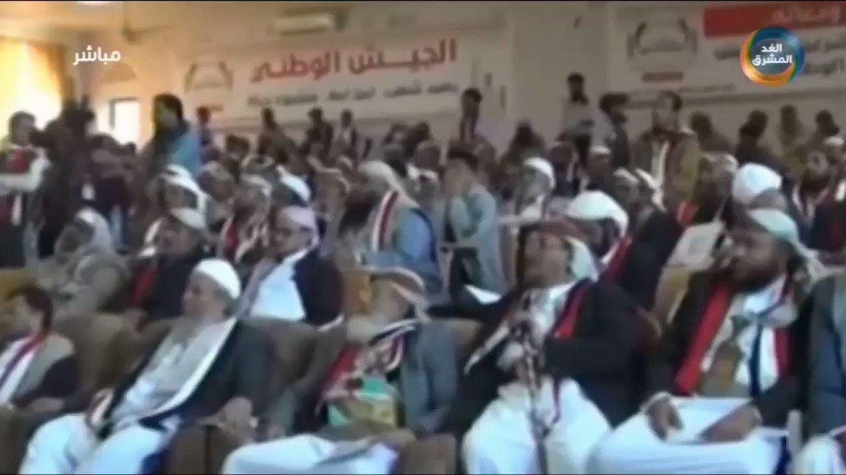 #بتوقيت_عدن | الزنداني وشركة صادات العسكرية التركية.. أذرع #أردوغان لتخريب #اليمن  #الغد_المشرق لمشاهدة الحلقة الكاملة على الرابط التالي: