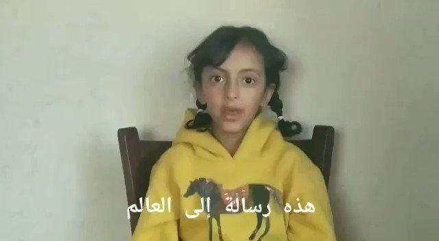 @a_alzwka رسالة طفلة من #اليمن  #DayofAction4Yemen