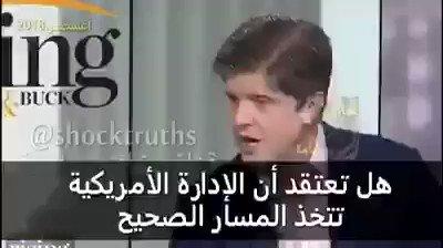 #تويتر يصنف بعض تغريداتي عن #جرائم_السعودية_في_اليمن على انها ذات محتوى حساس ويقوم بحذفها   #اوقفوا_حرب_اليمن  #اليوم_العالمي_من_أجل_اليمن  #YemenCantWait #StopArmingSaudi #DayofAction4Yemen #Worldsaysno #اليمن #Yemen  @POTUS  @JoeBiden
