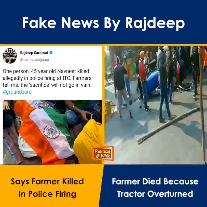 Replying to @PoliticalKida: Goons doing hooliganism Rajdeep like reporter spreading fake news to turn it into riot.
