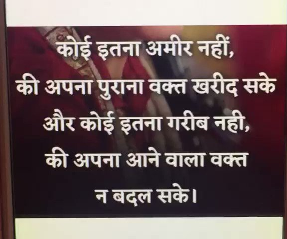 Replying to @thekiranbedi: Jai Dhari Maa 🙏 Narrated and contributed by @SainaBharucha also for @DemonstrativeLE