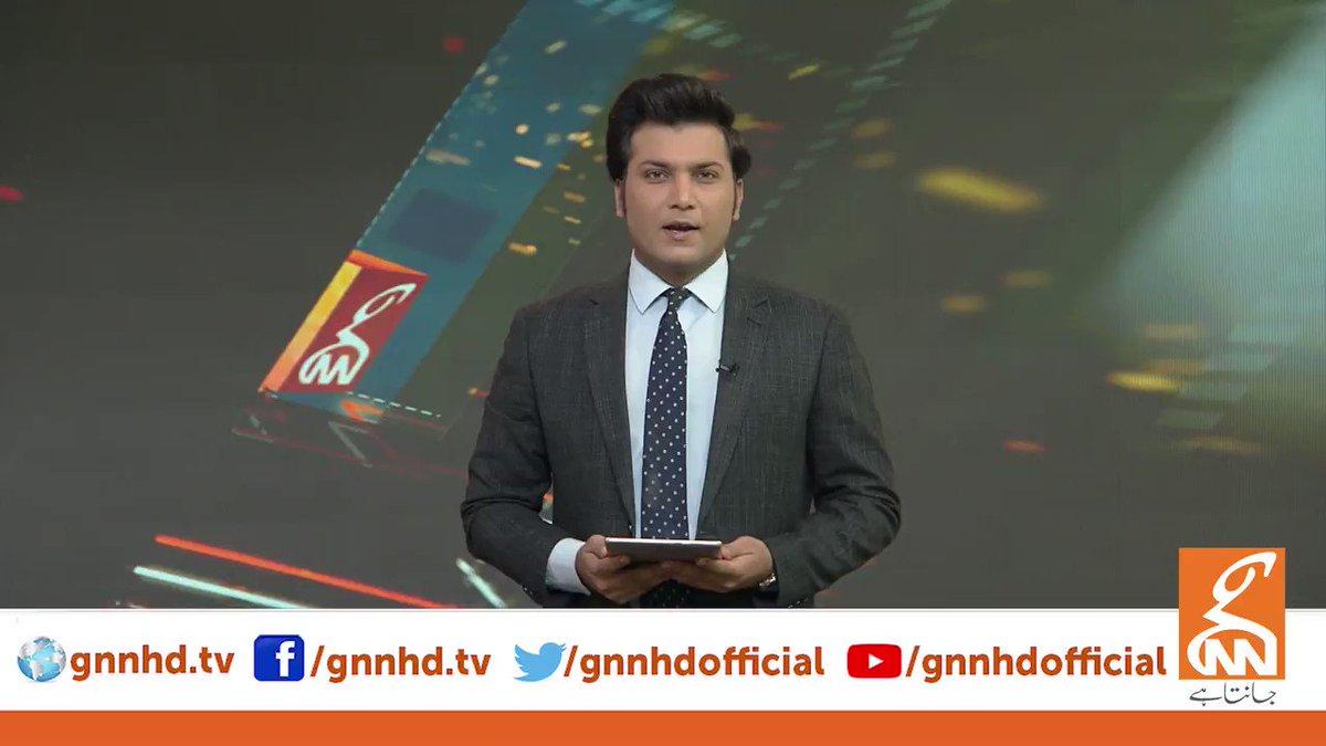 پی ٹی آئی کی پارلیمانی پارٹی کے اجلاس میں ارکان حکومت کے رویے سے پریشان   #BreakingNews #GNNUpdates #GNN #PTIGovernment @ImranKhanPTI @PTIofficial
