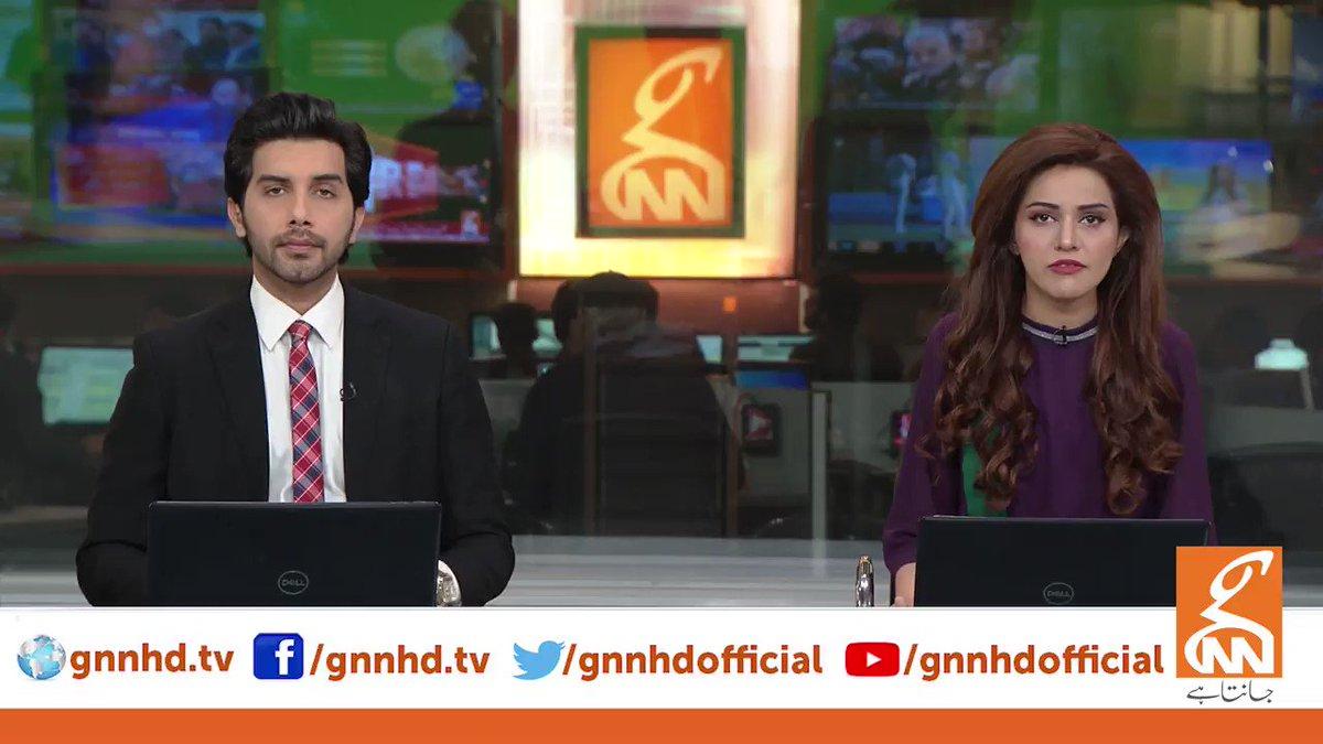 کراچی کو سندھ حکومت کے رحم وکرم پر نہیں چھوڑ سکتے، وزیراعظم عمران خان   #BreakingNews #Karachi @MediaCellPPP @PTIofficial #ImranKhan #PMImranKhan #GNNUpdates #GNN