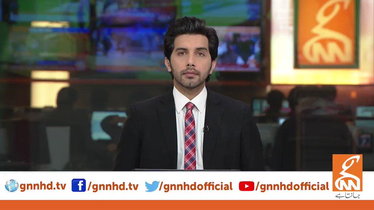 حکومت سنبھالی تو تجارتی خسارہ بہت زیادہ تھا، شبلی فراز   #BreakingNews #GNNUpdates #GNN @PTIofficial @shiblifaraz #PTIGovernment